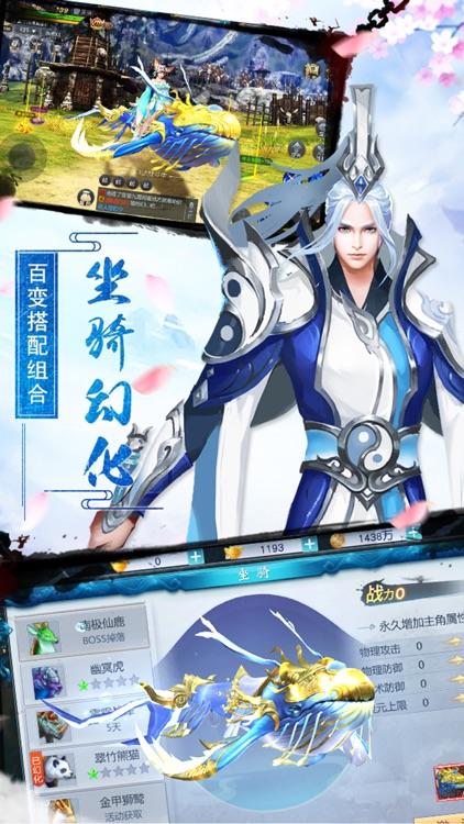 剑仙问情-国风唯美仙侠游戏