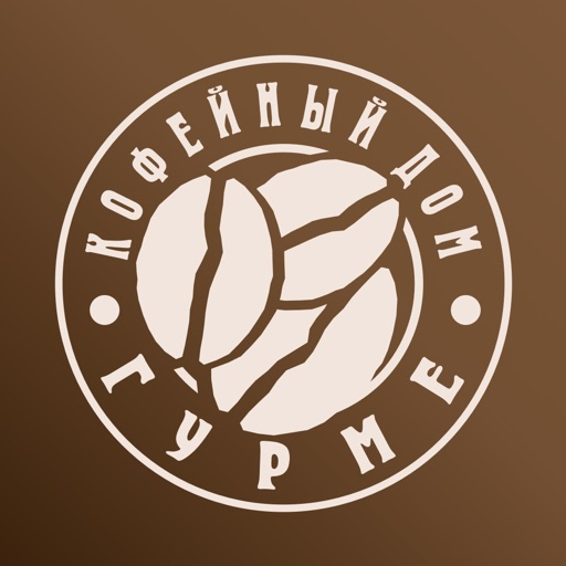 Кофейный дом Гурме Казань