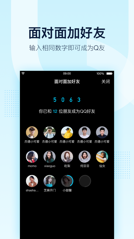 QQ App for iPhone - Free Download QQ for iPad & iPhone at ...