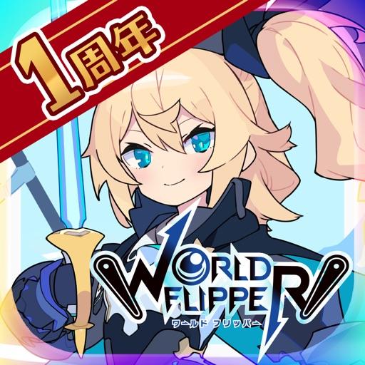 ワールドフリッパー(WORLD FLIPPER)