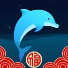 海豚睡眠-白噪音+催眠曲助眠神器 icon
