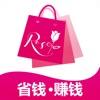 玫瑰返利联盟-淘宝领优惠券的返利APP