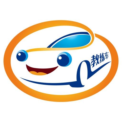 哈哈约车-让中国人快乐高效学车