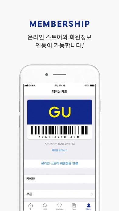 GU Korea for Windows