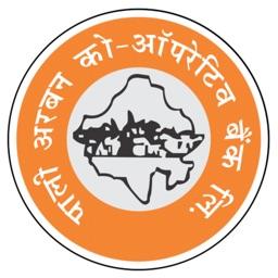 Pali Urban Co Operative Bank