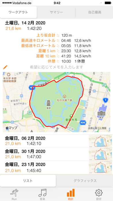 run.App – GPSとランニングのおすすめ画像3