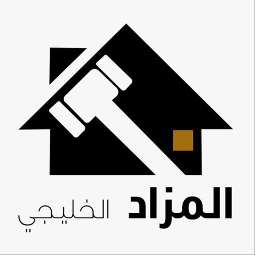 المزاد الخليجي