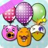 私の赤ちゃん ゲーム(風船割り!) lite - iPhoneアプリ