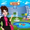 ガールホテルリゾートマネージャー