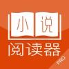 小说阅读器Pro-百万热门小说追书神器