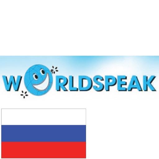WorldSpeak Russian