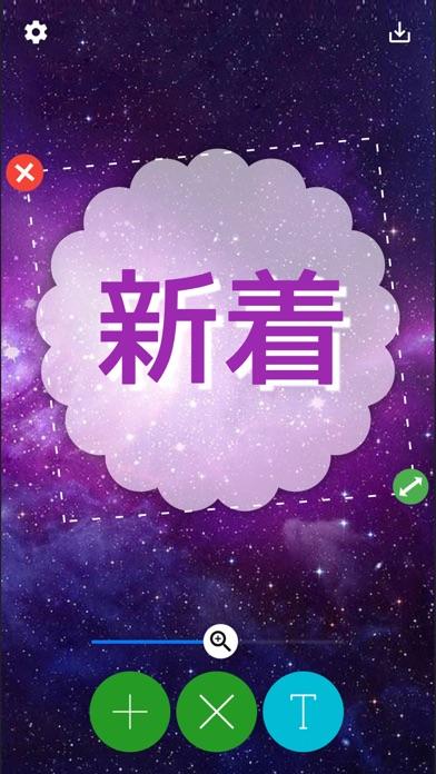 https://is2-ssl.mzstatic.com/image/thumb/Purple124/v4/60/a5/df/60a5dfde-54a1-f0d2-4dba-99767583e958/pr_source.jpg/392x696bb.jpg