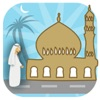 UAE Prayer Timings