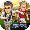 ポケットサッカークラブ-戦略サッカーゲーム