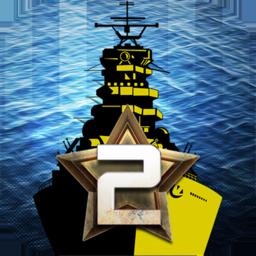 Ícone do app Battle Fleet 2