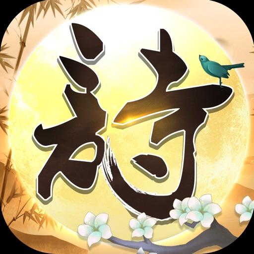 诗词发烧友-中华古诗词文化之美