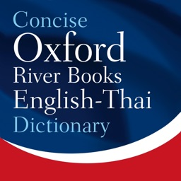 Oxford Thai Dictionary