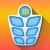 30日でシックスパック - 腹筋トレーニング - iPhoneアプリ