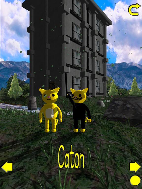 Caton's Cat Trap Training No.3 screenshot 9