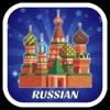 俄罗斯单人纸牌游戏
