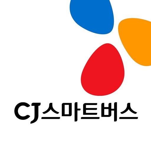 CJ스마트버스