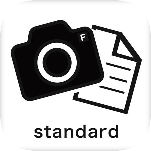写真報告書作成 Standard