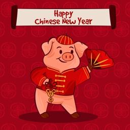Chinese New Year Emojis
