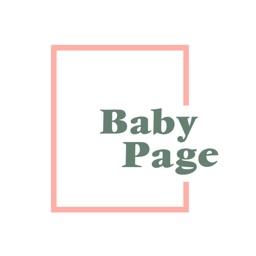 Baby Book Milestones: BabyPage