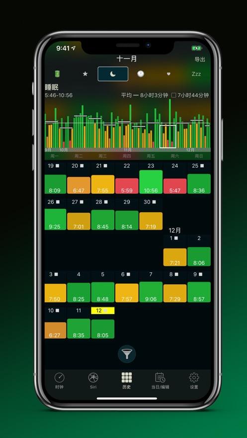 AutoSleep - 通过手表自动追踪睡眠 App 截图