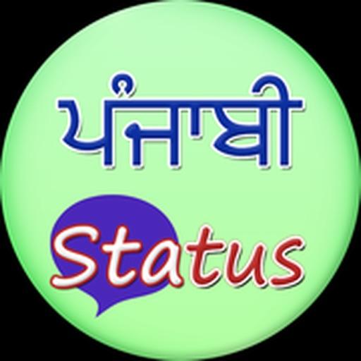 Top Punjabi Status