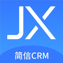 简信CRM客户关系管理系统