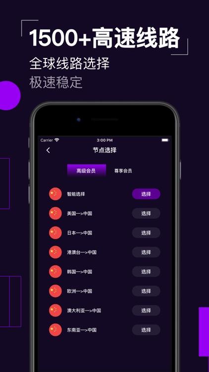 vpn ChickCN加速器-海外华人必备神器