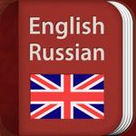 English-Russian Dictionary на пк