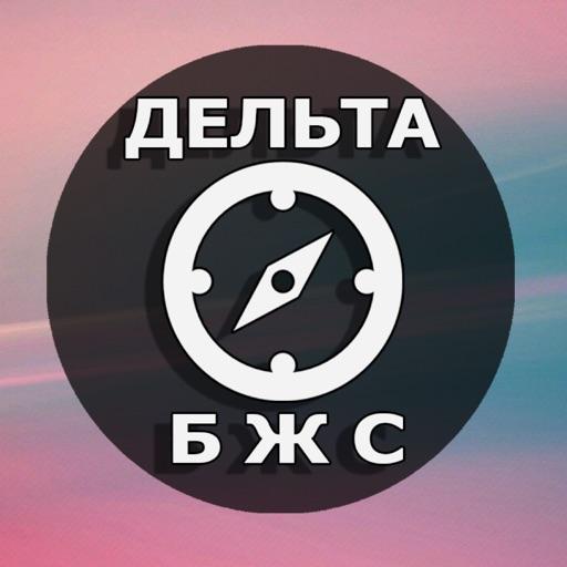 БЖС Дельта тест. cMate icon