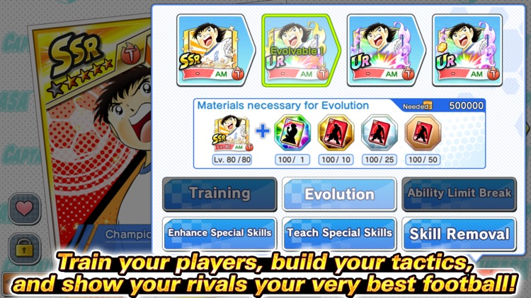 Captain Tsubasa: Dream Team screenshot-5