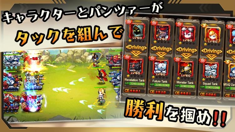 メタルパンツァー-本格RPG パンツァーで灼熱バトル screenshot-4