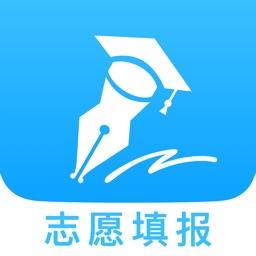 高考志愿填报—高考志愿填报指导平台