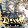 ETERNAL(エターナル)のアイコン