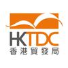 香港貿發局流動應用程式