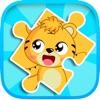 贝乐虎拼图-儿童益智早教拼图游戏 - iPhoneアプリ