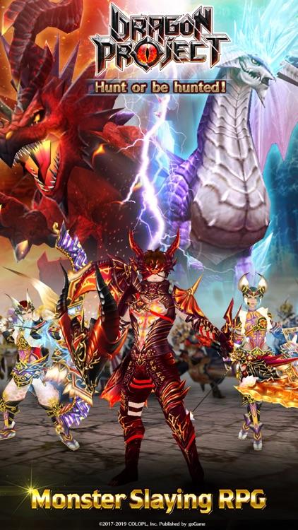 Dragon Project screenshot-0