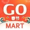 Gomart超市-墨尔本悉尼当日达