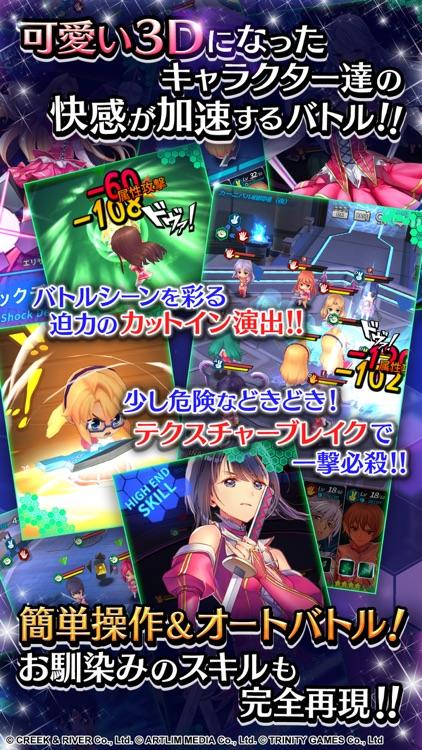 フリージング エクステンション - 学園美少女RPG screenshot-3