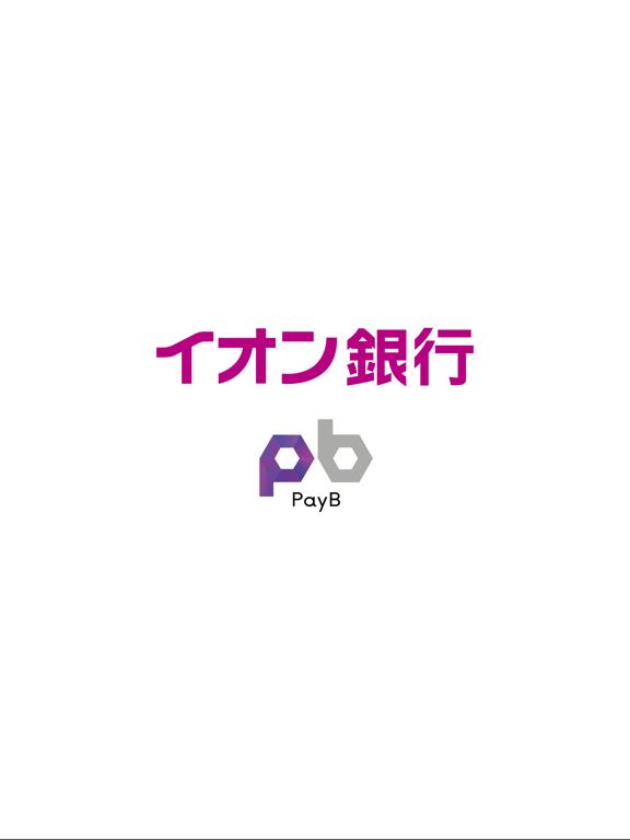 https://is2-ssl.mzstatic.com/image/thumb/Purple124/v4/6b/fc/84/6bfc846e-5c0c-03ad-ec8e-dd3a4389e939/pr_source.png/576x768bb.png