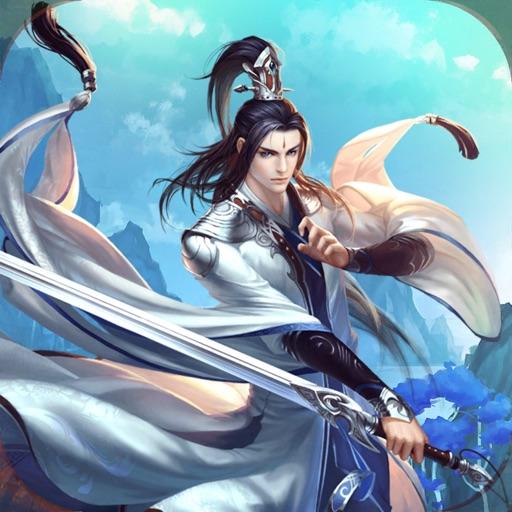 武神传-凡人练武修仙之路