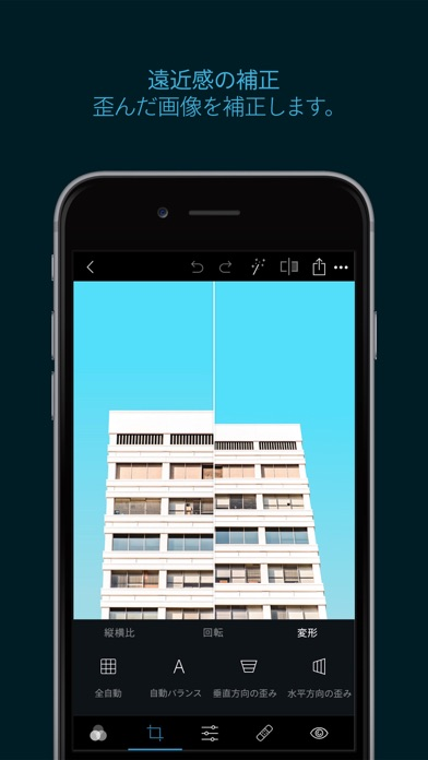 Screenshot for Photoshop Express-フォトエディター in Japan App Store