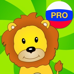Russian language for kids Pro