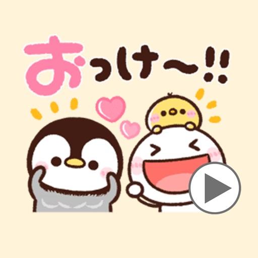piyo stickman penguin
