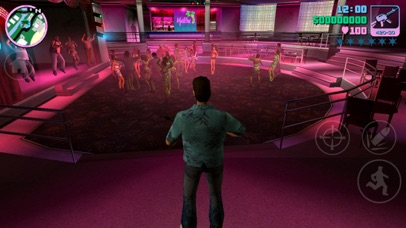 Screenshot for Grand Theft Auto: Vice City in Turkey App Store