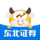 东北证券融e通-股票开户 基金理财 icon